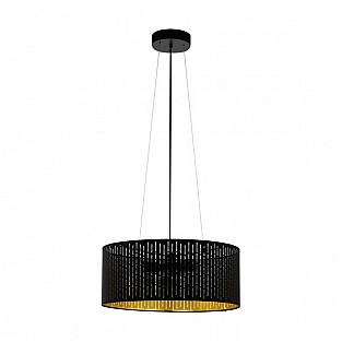 Подвесной светильник Varillas 98313