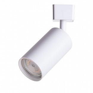 Трековый светильник Ridge A1518PL-1WH