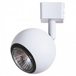 Трековый светильник Brad A6253PL-1WH