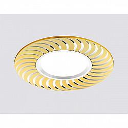 Точечный светильник Алюминий С Узором A720 G/AL