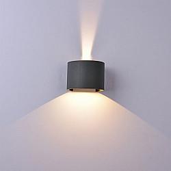Архитектурная подсветка Davos 6522