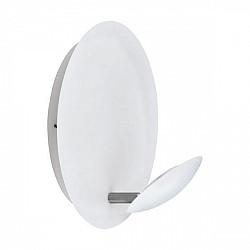 Настенный светильник Certino 97649