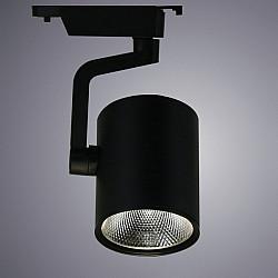 Трековый светильник Traccia A2321PL-1BK