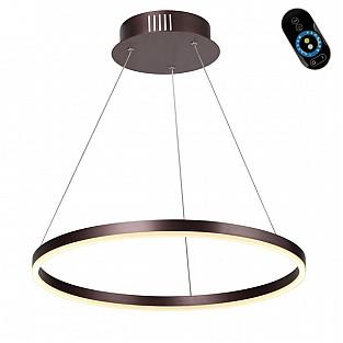 Подвесной светильник Cianciana OML-19203-54