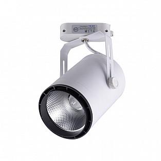 Трековый светильник Треки 6483-2,01