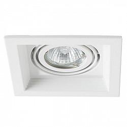 Точечный светильник Canis A6661PL-1WH