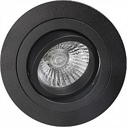 Точечный светильник Basico Gu10 C0007