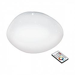 Потолочный светильник Sileras-a 98228