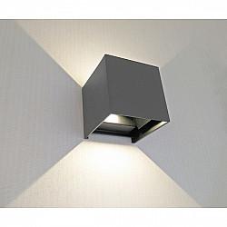 Архитектурная подсветка Куб 08585,16(3000K)