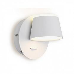 Настенный светильник Individual FW166