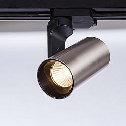 Трековый светильник Bucho A2668PL-1SS