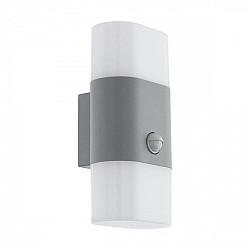 Настенный светильник уличный Favria 1 97313