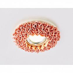 Точечный светильник Дизайн С Узором И Орнаментом Гипс D5505 PI