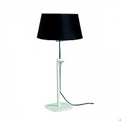 Интерьерная настольная лампа Habana 5320+5323