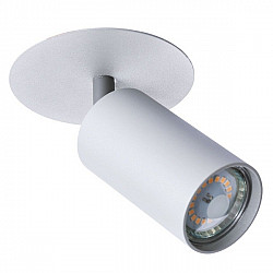 Точечный светильник Cefeo A3214PL-1GY