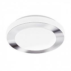 Точечный светильник Led Carpi 95282