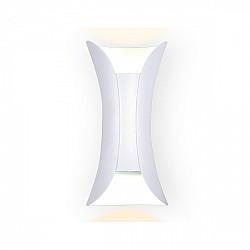 Архитектурная подсветка Individual FW192