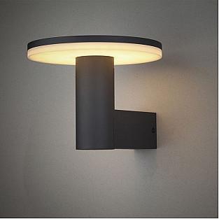 Настенный светильник уличный Cerler 6496