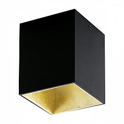 Потолочный светильник Polasso 94497