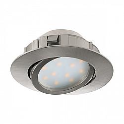 Точечный светильник Pineda 95849
