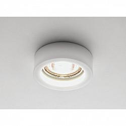 Точечный светильник D9160/9171 D9160 MILK