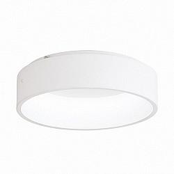 Потолочный светильник Marghera 1 39286