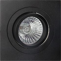 Точечный светильник Basico Gu10 C0008