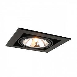 Точечный светильник Cardani Semplice A5949PL-1BK