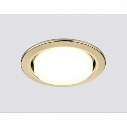 Точечный светильник Gx53 Классика G101 SB