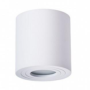 Потолочный светильник уличный Galopin A1460PL-1WH