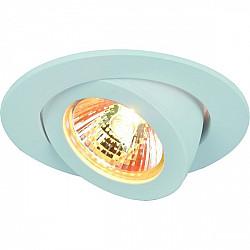 Точечный светильник Accento A4009PL-1WH