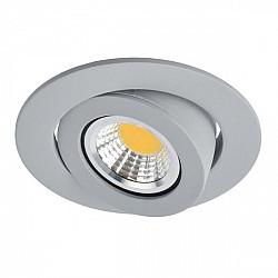 Точечный светильник Accento A4009PL-1GY