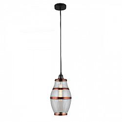 Подвесной светильник Lainate OML-91906-01