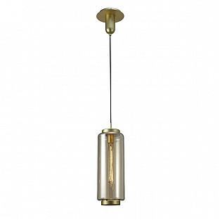 Подвесной светильник Jarras 6198