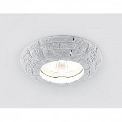 Точечный светильник Дизайн D2940 W