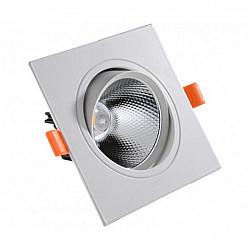 Точечный светильник Точка 2131D