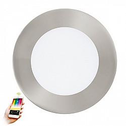 Точечный светильник Fueva-c 32753