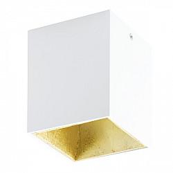 Потолочный светильник Polasso 94498