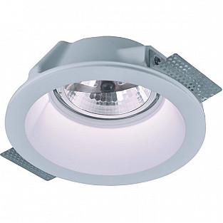 Точечный светильник Invisible A9270PL-1WH