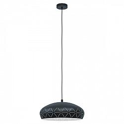 Подвесной светильник Ramon 1 98467
