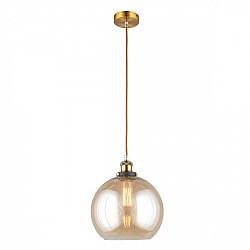 Подвесной светильник Manarola OML-92006-01