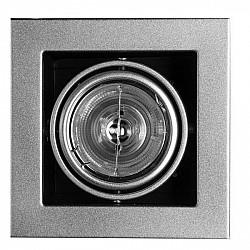 Точечный светильник Cardani Medio A5930PL-1SI