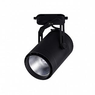 Трековый светильник Треки 6483-3,19