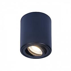 Точечный светильник Techno Spot TN226