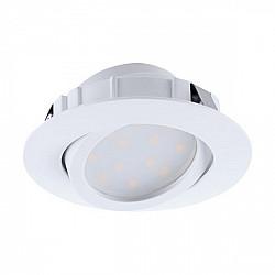 Точечный светильник Pineda 95854