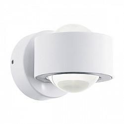 Настенный светильник Ono 2 96048