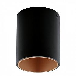 Потолочный светильник Polasso 94501