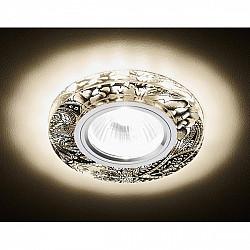 Точечный светильник Декоративные Led+mr16 S223 W/CH/WA