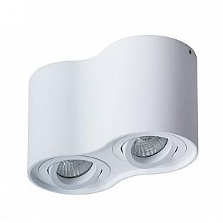 Точечный светильник Falcon A5645PL-2WH