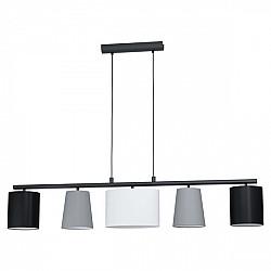 Подвесной светильник Almeida 1 98588
